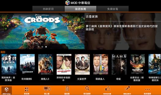 APP《MOD》將 MOD 節目移植到手機、平板上,線上看2014世足賽、中華職棒 (Android/iOS) - 海芋小站