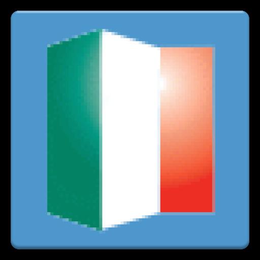 Prefettura Roma - Immigrazione 工具 App LOGO-硬是要APP