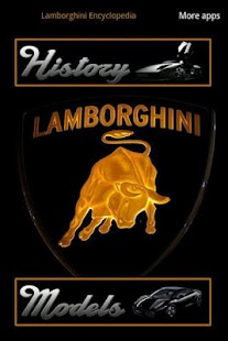Lamborghini Encyclopedia