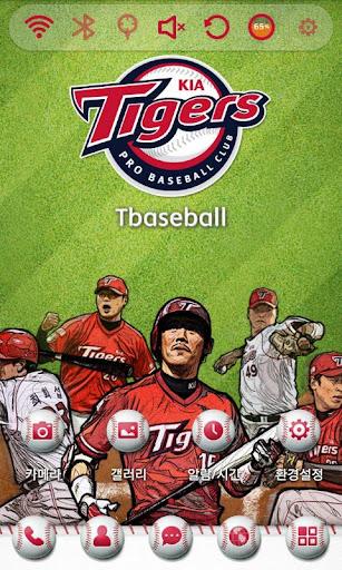免費下載個人化APP|[프로야구] KIA 타이거즈 T baseball 테마 app開箱文|APP開箱王
