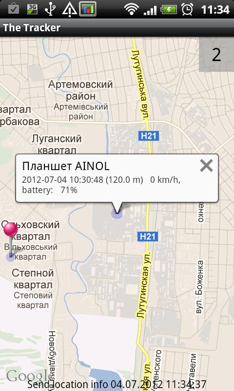 The Tracker- screenshot
