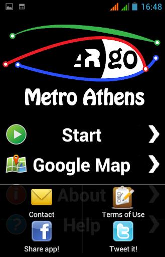 ARgo - Metro Athens