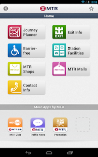 MTR Mobile - screenshot thumbnail