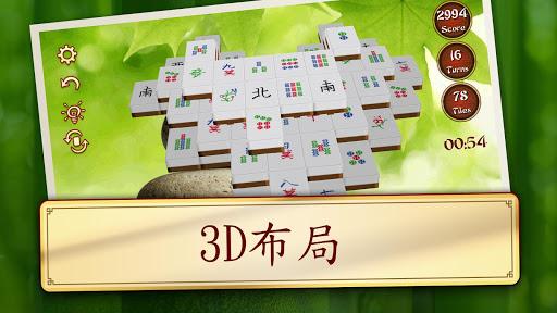 3D麻将山免费版