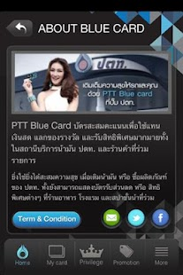 PTT Blue Card - screenshot thumbnail