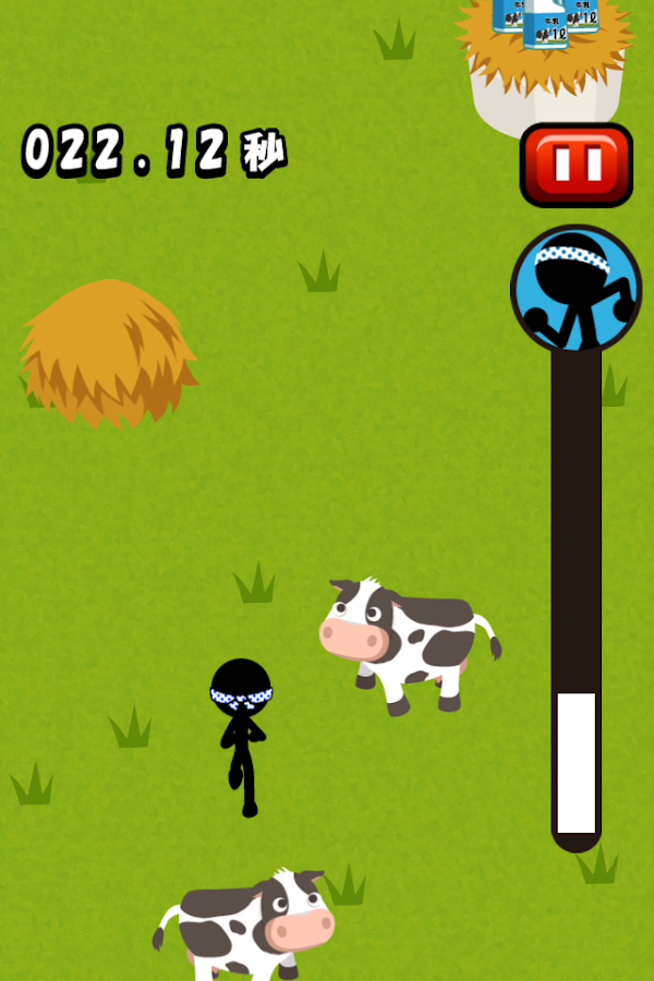 Dairy Cow Festival- screenshot