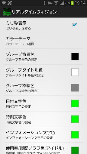 【免費工具App】リアルタイムヴィジョン-APP點子
