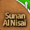 Hadith Nisai – (Content DAS) logo
