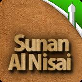 Hadith Nisai - (Content DAS)