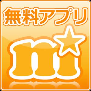 【アプリ版】お小遣い&ゲーム通貨manekin(マネキン)