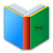 Hindi Books Collection