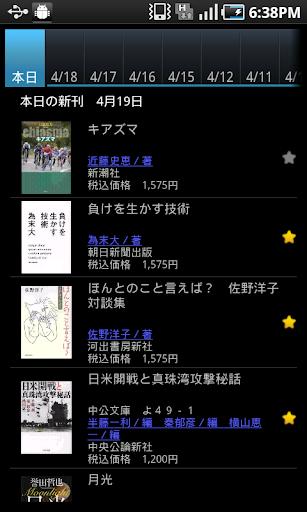 用HTML和Javascript開發iPhone/Android原生軟體-Mobile Web App ...