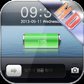 아이폰 HD 고락커 테마
