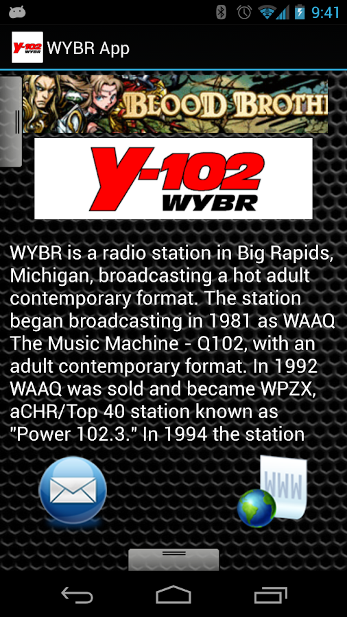 WYBR App - screenshot