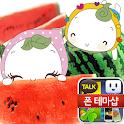 돌콩 수박 카카오톡 테마 icon
