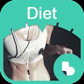 다이어트 버즈런처 테마 (홈팩) - 스토리볼