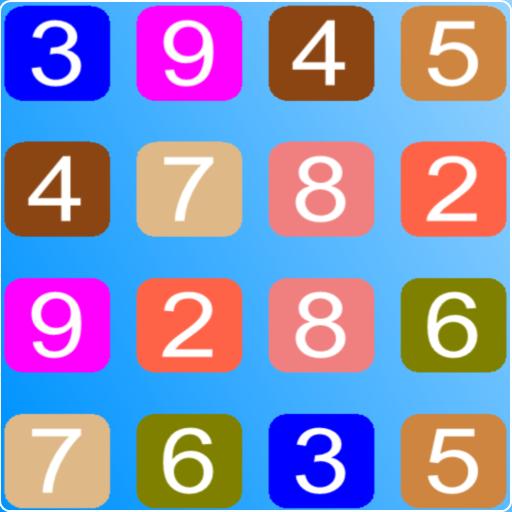 数字 教育 App LOGO-硬是要APP