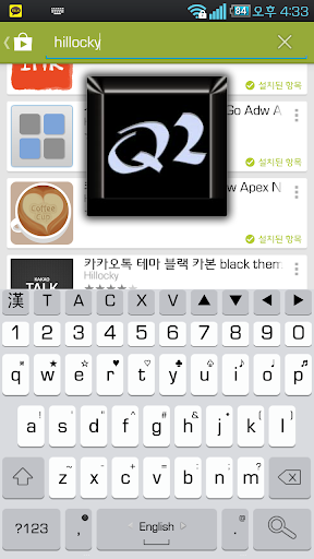 玩免費個人化APP|下載Q2, Go キーボードテーマ ios7 app不用錢|硬是要APP