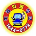 미래화물정보 logo