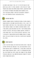 Screenshot of 삼성앤유 PHONE