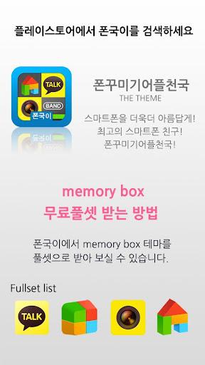 memory box dodol theme