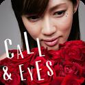 エロ官能小説 Call&Eyes icon