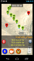 Screenshot of AdvRider WD
