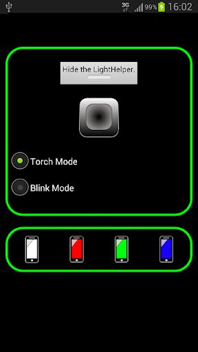 具有漂浮按鈕 小幫手 功能的手電筒程式