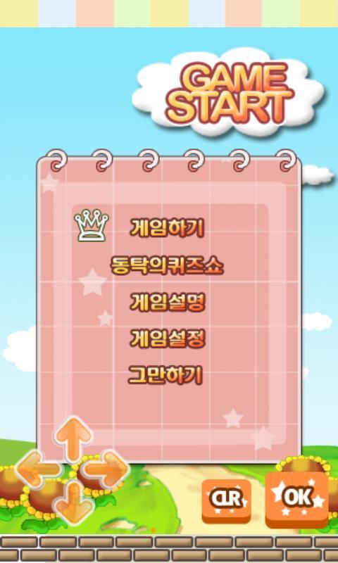 삼국지 히어로즈_게임- screenshot
