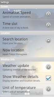 Weather Sky ライブ壁紙 Screenshot