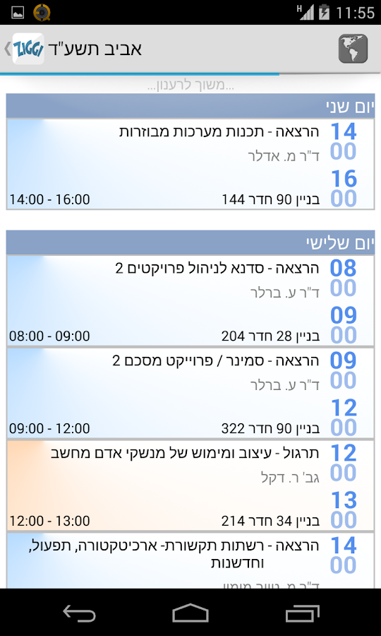 Ziggi Pro- screenshot