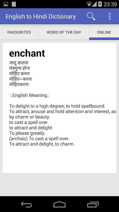 English to Hindi Dictionary- screenshot