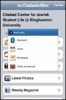 Screenshot of Chabad at Binghamton