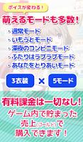 Screenshot of 萌えるコンビニを作ろう♪