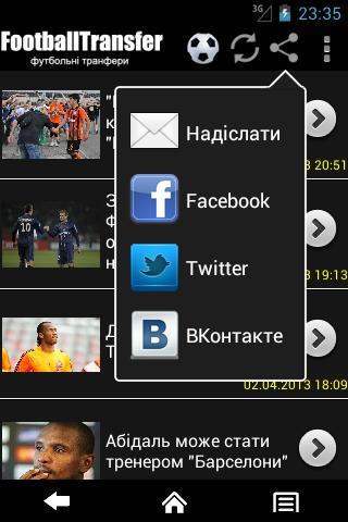 免費下載新聞APP footballtransfer.com.ua app開箱文 APP開箱王
