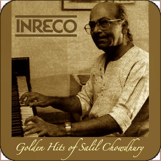 Golden Salil Chowdhury 音樂 App LOGO-APP開箱王