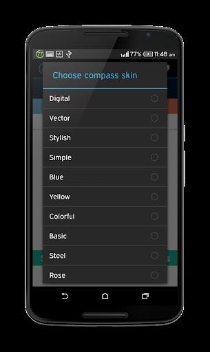 【免費工具App】指南針-APP點子