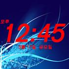 Bricolage Digital Clock icon