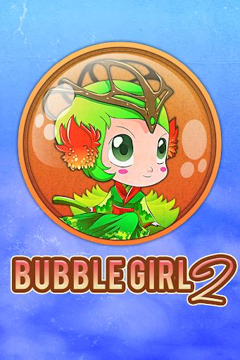 Bubble Girl 2 - Sweet Dreams