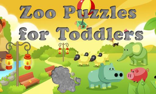 玩教育App|動物園拼圖的幼兒!免費免費|APP試玩
