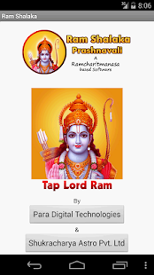 RamShalaka - Answer your Query screenshot