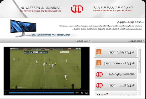Jazeeratelecom TV