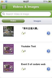 HKU CEDARS- screenshot thumbnail