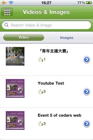 HKU CEDARS- screenshot