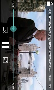 Flash 3gp Video Player - screenshot thumbnail