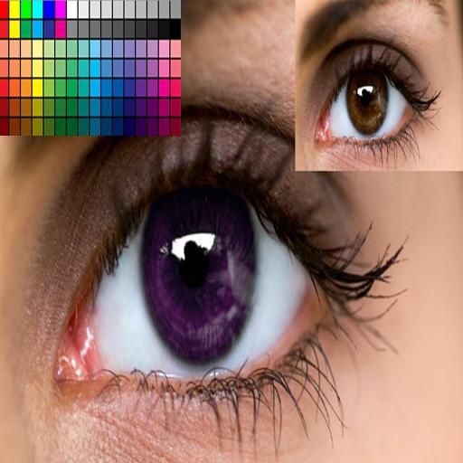 照片编辑器眼睛颜色