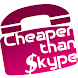 VOIP  -Call Cheaper than Skype