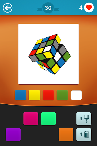 是什麼顏色的?