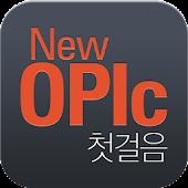 [크레듀 앱북] New OPIc 첫걸음