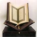 Quran Memorization (Hafiz) icon